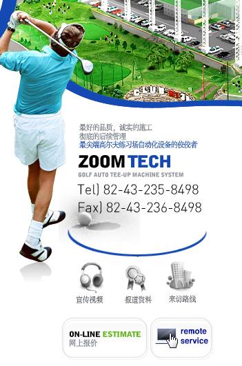 Zoomtech  MainSidemenu